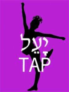 Ya'el Tap Dance Company NYC